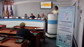 Implementation of Participatory Budgeting in Berdiansk