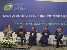 Participation in the VIII Energy Efficiency and Renewable Energy International Investment Business Forum