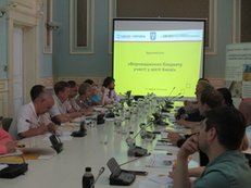 "Roundtable ""Implementation of Participatory Budget in the City of Kyiv"" Held at KCSA"