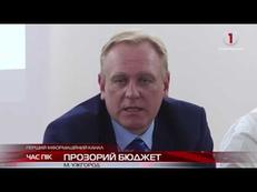 Вбудована мініатюра для Ужгород запроваджує бюджет участі